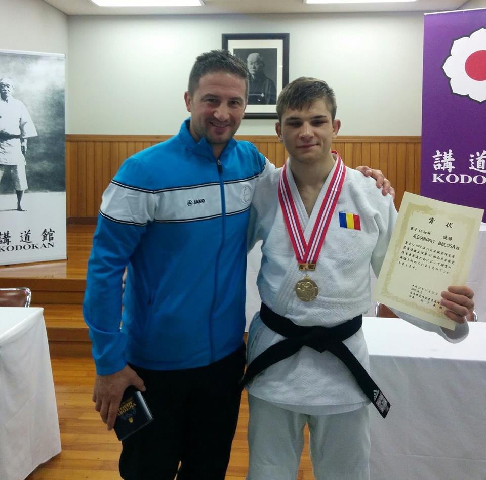 ALL JAPAN JUDO CHAMPIONSHIPS, TOKYO 27 NOIEMBRIE 2016
